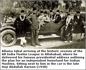Iqbal arriving at Allahabad