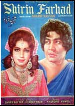 Pakistani Film Poster